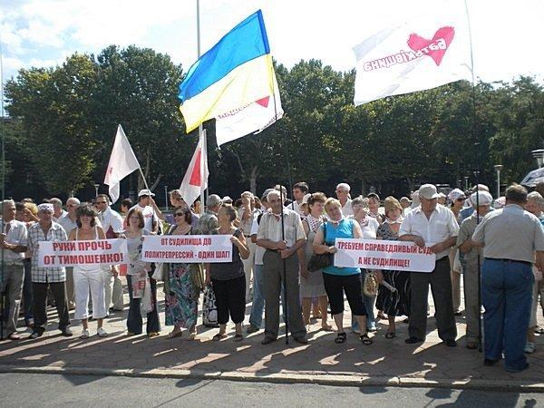 В Одессе оппозиция пикетировала здание обладминистрации (ФОТО), фото-2