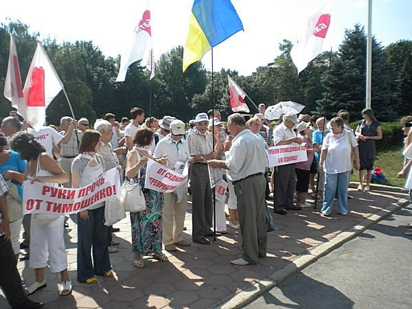 В Одессе оппозиция пикетировала здание обладминистрации (ФОТО), фото-3