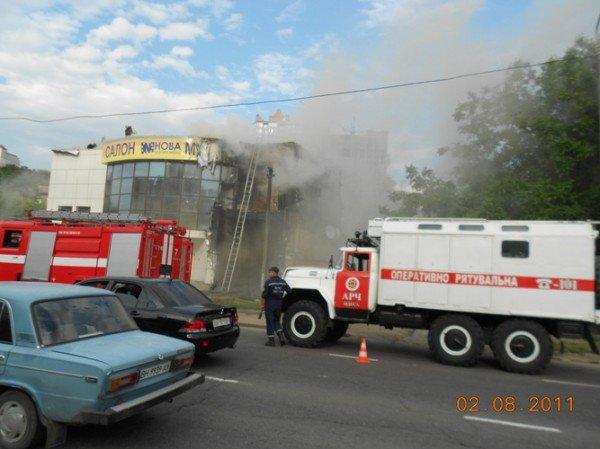 В Одессе пожар на ул Балковской, горит «Нова» (добавлено фото), фото-1