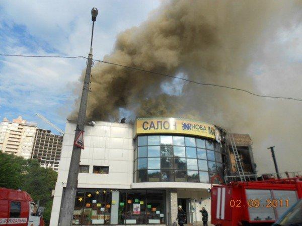 В Одессе пожар на ул Балковской, горит «Нова» (добавлено фото), фото-6