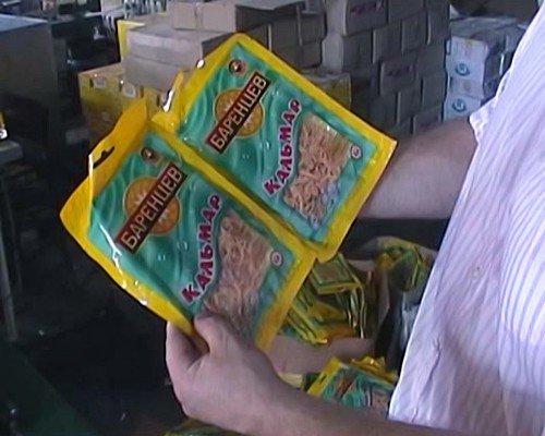 В Луганской области выявлен подпольный цех в котором переупаковывались просроченные продукты (фото), фото-1