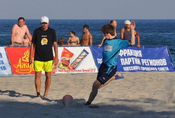 В Одессе выберут чемпиона по пляжному футболу (фото), фото-1