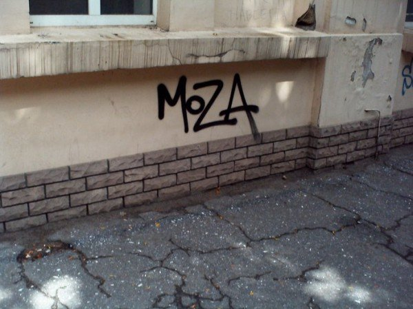 Мода на вандализм, фото-9