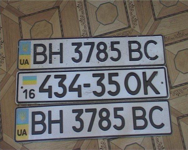 Одесских  похитителей  номерных знаков  взяли на «горячем», фото-2