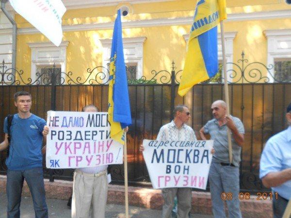 Одесские националисты  напомнили о своей солидарности с грузинами (ФОТО), фото-1