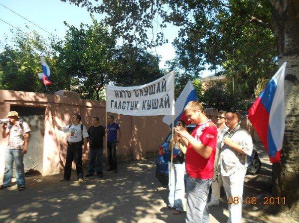 Одесские националисты  напомнили о своей солидарности с грузинами (ФОТО), фото-2