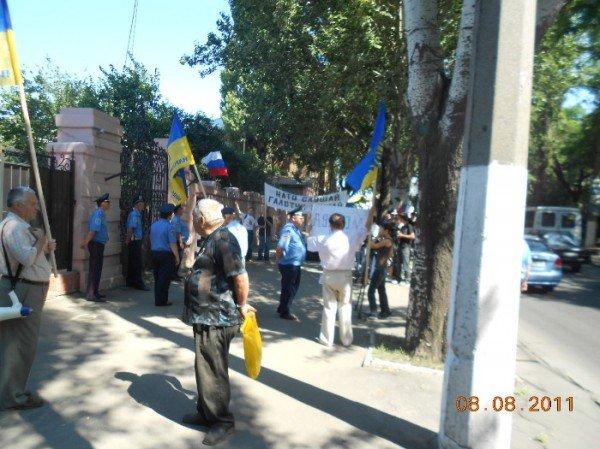 Одесские националисты  напомнили о своей солидарности с грузинами (ФОТО), фото-3