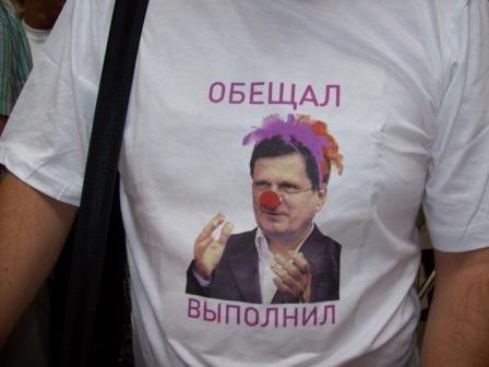 Клоуна Костусева можно купить на Дерибасовской (ДОБАВЛЕНО ФОТО), фото-1