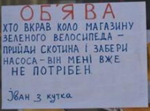 На Одесских пляжах стали чаще воровать вещи, фото-1