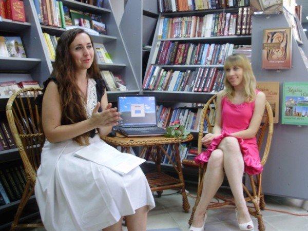 Зустріч з тернополянкою Наталією Лазукою -  поетесою, журналісткою, телеведучою... (фото), фото-1