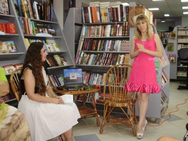 Зустріч з тернополянкою Наталією Лазукою -  поетесою, журналісткою, телеведучою... (фото), фото-8