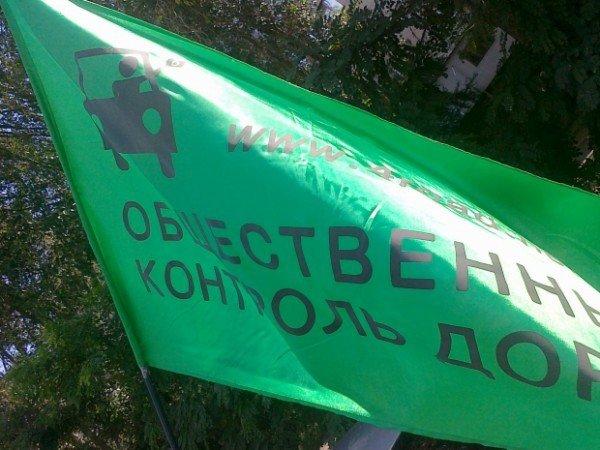 Автомобилисты Одессы призвали водителей не платить за незаконные парковки, фото-1