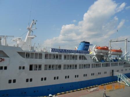 Одесса и Стамбул возобновили морское сообщение, фото-1