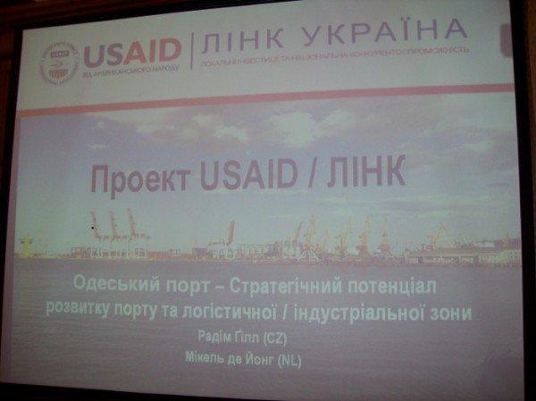 В одесском порту повеяло «свежей идеей» (фото), фото-1