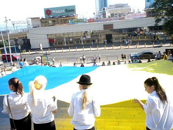 Одесса празднует День государственного флага (фоторепортаж), фото-2
