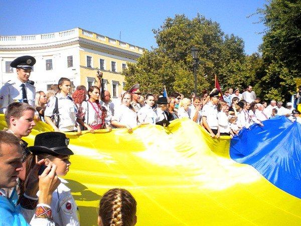 Одесса празднует День государственного флага (фоторепортаж), фото-3