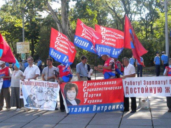 Одесса отметила 20-тую годовщину Независимости Украины (фоторепортаж), фото-9