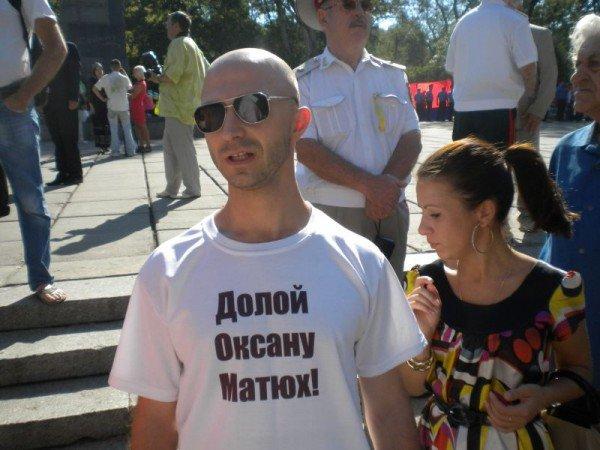 Гендиректор Одесской областной ТРК Оксана Матюх продолжает продуцировать скандалы в Одессе (фото), фото-1