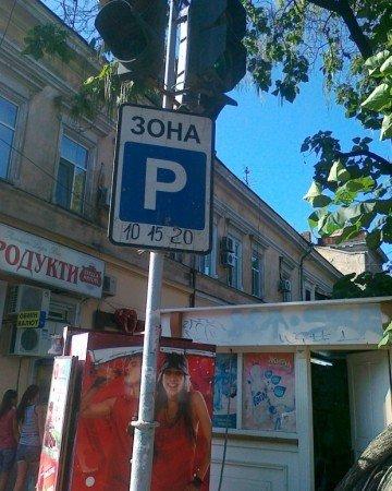 К Костусеву обратились активисты «антипарковочной» акции, фото-1