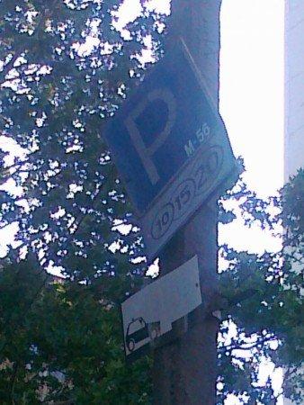 «Общественный контроль дорог» заставил Одесскую ГАИ признать незаконность дорожных знаков парковки, фото-2