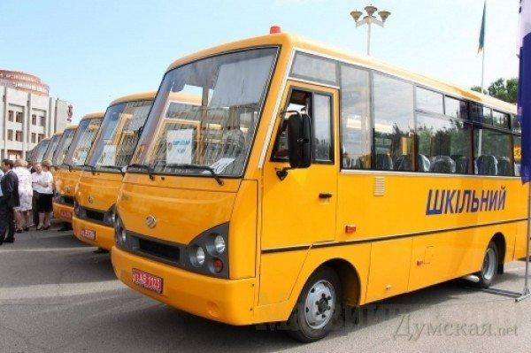 Одесский облсовет передал территориальным громадам районов школьные автобусы, фото-1