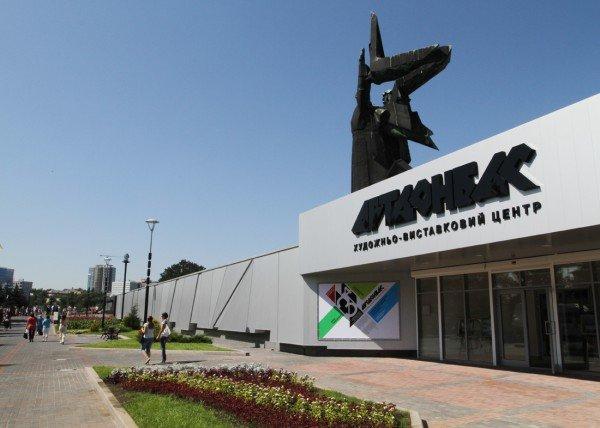 В Донецке открыли выставочный центр «АртДонбасс» (фото), фото-8