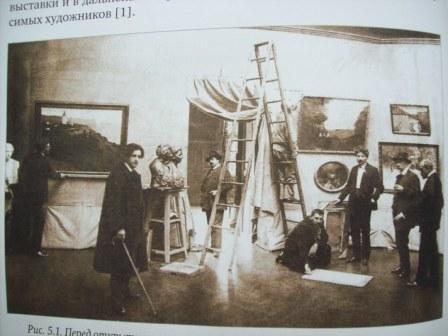 В Одессе написали книгу о первых выставках в городе (фото), фото-1