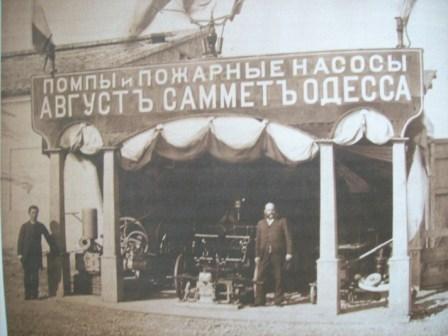 В Одессе написали книгу о первых выставках в городе (фото), фото-2