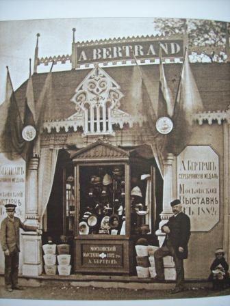 В Одессе написали книгу о первых выставках в городе (фото), фото-3