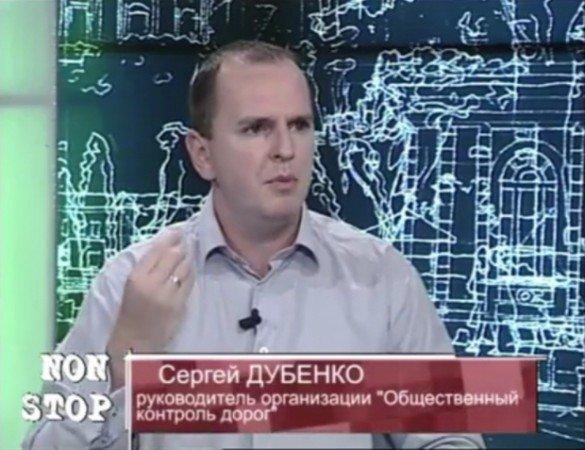 «Общественный контроль дорог» уличил Маркова и «Родину» во лжи и вызывает их на публичные теледебаты, фото-1