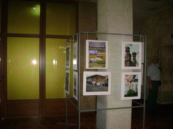 В Одесской ОГА фотовыставка (фото), фото-2