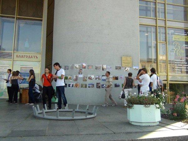 Молодіжний фотоконкурс у Бердичеві. Фото, фото-5