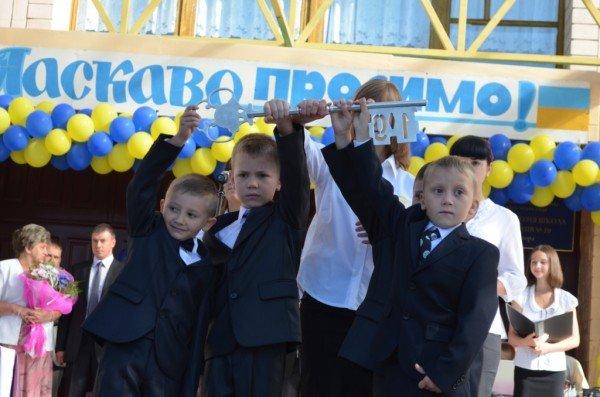 Навчальний рік у Житомирі розпочато!, фото-3