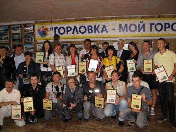 100 лучших фотоснимков выставки «Горловка - мой город»  – на сайте 06242, фото-8