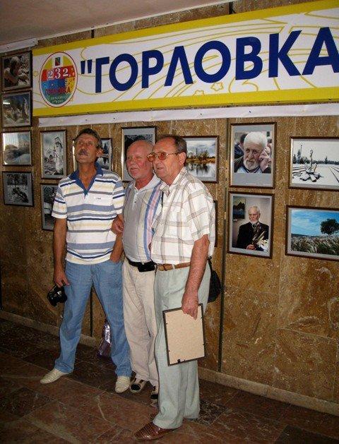 100 лучших фотоснимков выставки «Горловка - мой город»  – на сайте 06242, фото-9