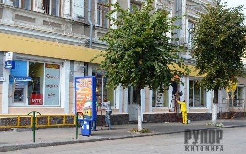 У Житомирі підприємці відгукнулися на прохання мера (ФОТО), фото-1