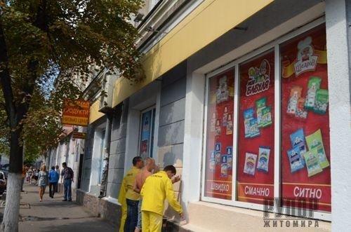 У Житомирі підприємці відгукнулися на прохання мера (ФОТО), фото-2