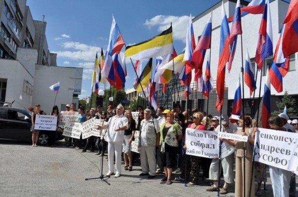 В Симферополе митинговали против российского консула в Крыму (фото), фото-1