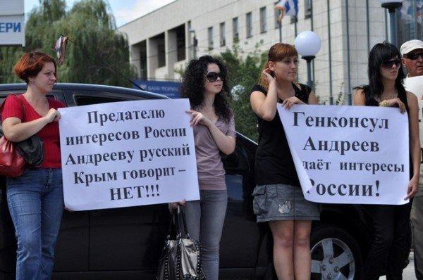 В Симферополе митинговали против российского консула в Крыму (фото), фото-2