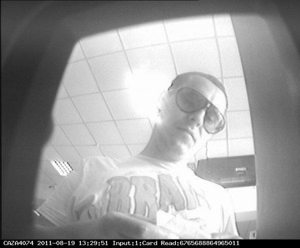 Помогите опознать подозреваемого, фото-1