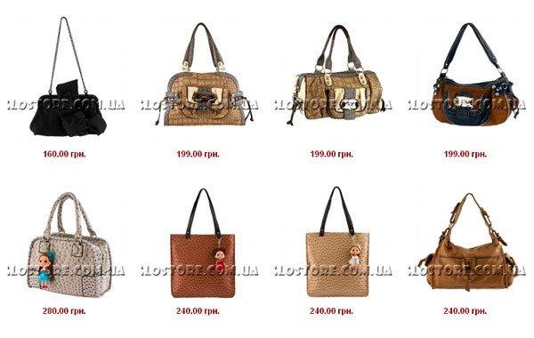 Сумки, сумочки и клатчи по самым низким ценам!, фото-1