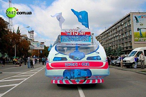 Праздничное шествие открыло торжественные мероприятия посвященные 216-й годовщине Луганска (фото), фото-1