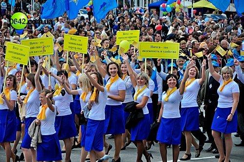 Праздничное шествие открыло торжественные мероприятия посвященные 216-й годовщине Луганска (фото), фото-6
