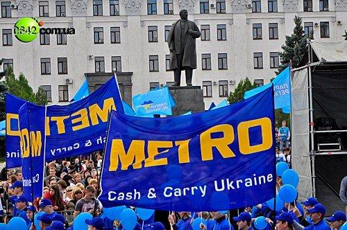 Праздничное шествие открыло торжественные мероприятия посвященные 216-й годовщине Луганска (фото), фото-7
