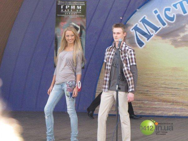 У День міста вибирали «Містера  і Міс Житомира - 2011», фото-1