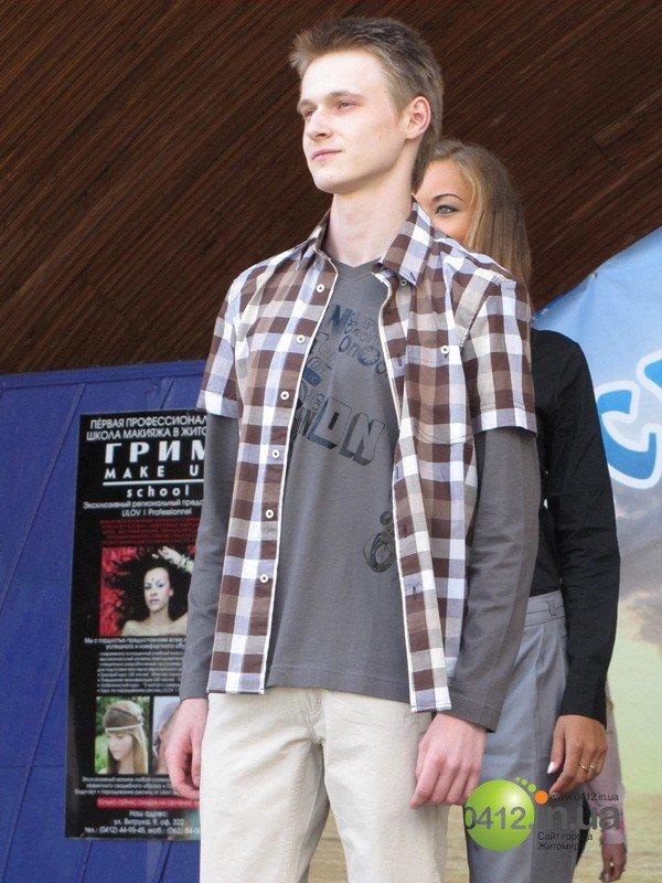 У День міста вибирали «Містера  і Міс Житомира - 2011», фото-2