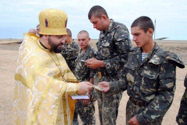 Украинских военнослужащих крестили в Черном море (фото), фото-9