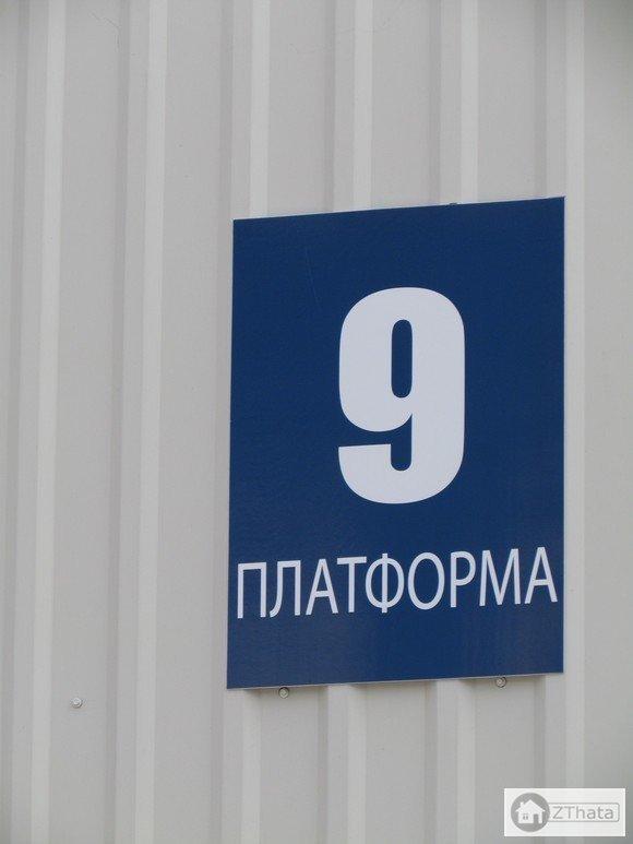 У Житомирі побудували ще одну автобусну станцію+ФОТО, фото-3