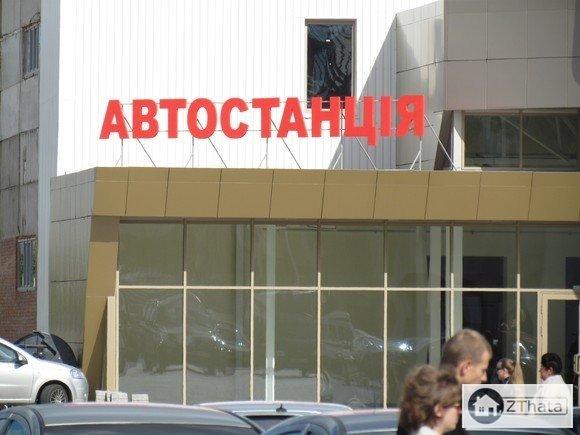 У Житомирі побудували ще одну автобусну станцію+ФОТО, фото-4