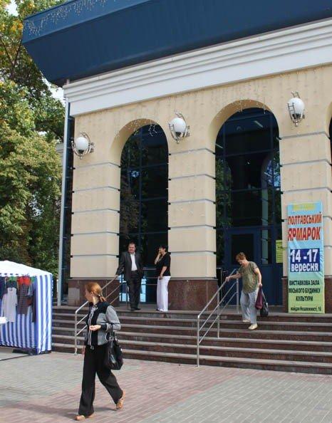 Сьогодні розпочався Полтавський ярмарок (ФОТО), фото-4